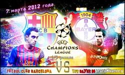 Прогнозы на Лигу чемпионов: Байер - Барселона