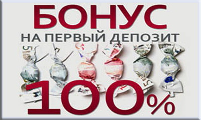 nrgbet-bonus100